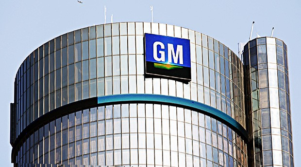 Sede da General Motors em Detroit (EUA) (Foto: France Presse)