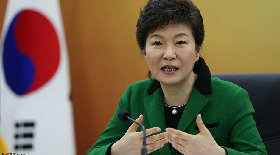A atual presidente afastada da Coreia do Sul, Park Geun-hye  (Foto: Korean Culture and Information Service (Jeon Han) / Wikimedia Commons)