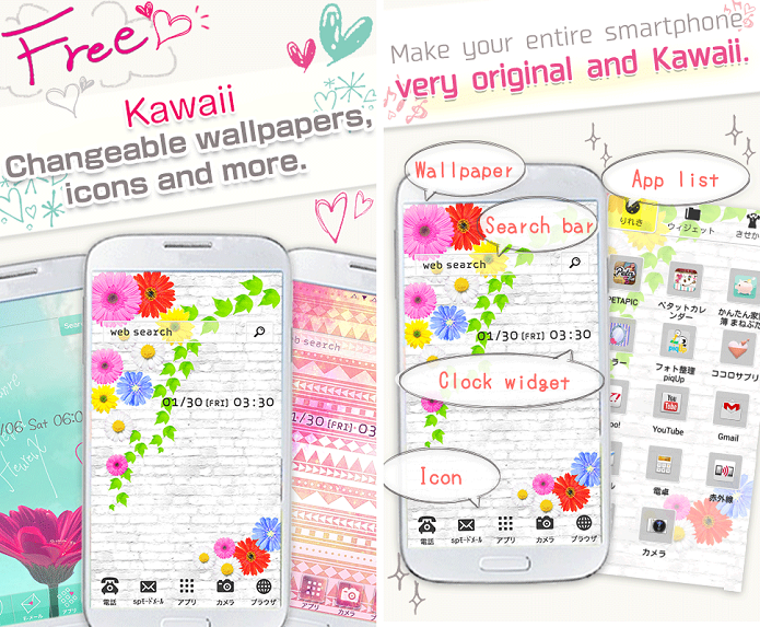 Homee Launcher é um aplicativo de personalização para Android (Foto: Divulgação/Homee Laucher)
