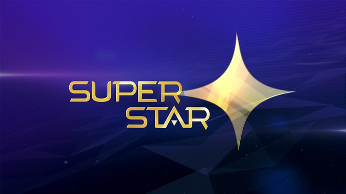 Logo SuperStar 2016 (Foto: TV Globo)