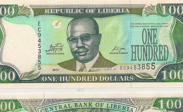 A maior cédula do país africano equivale a apenas US$ 1,08  (Foto: Wikipedia/BBC)