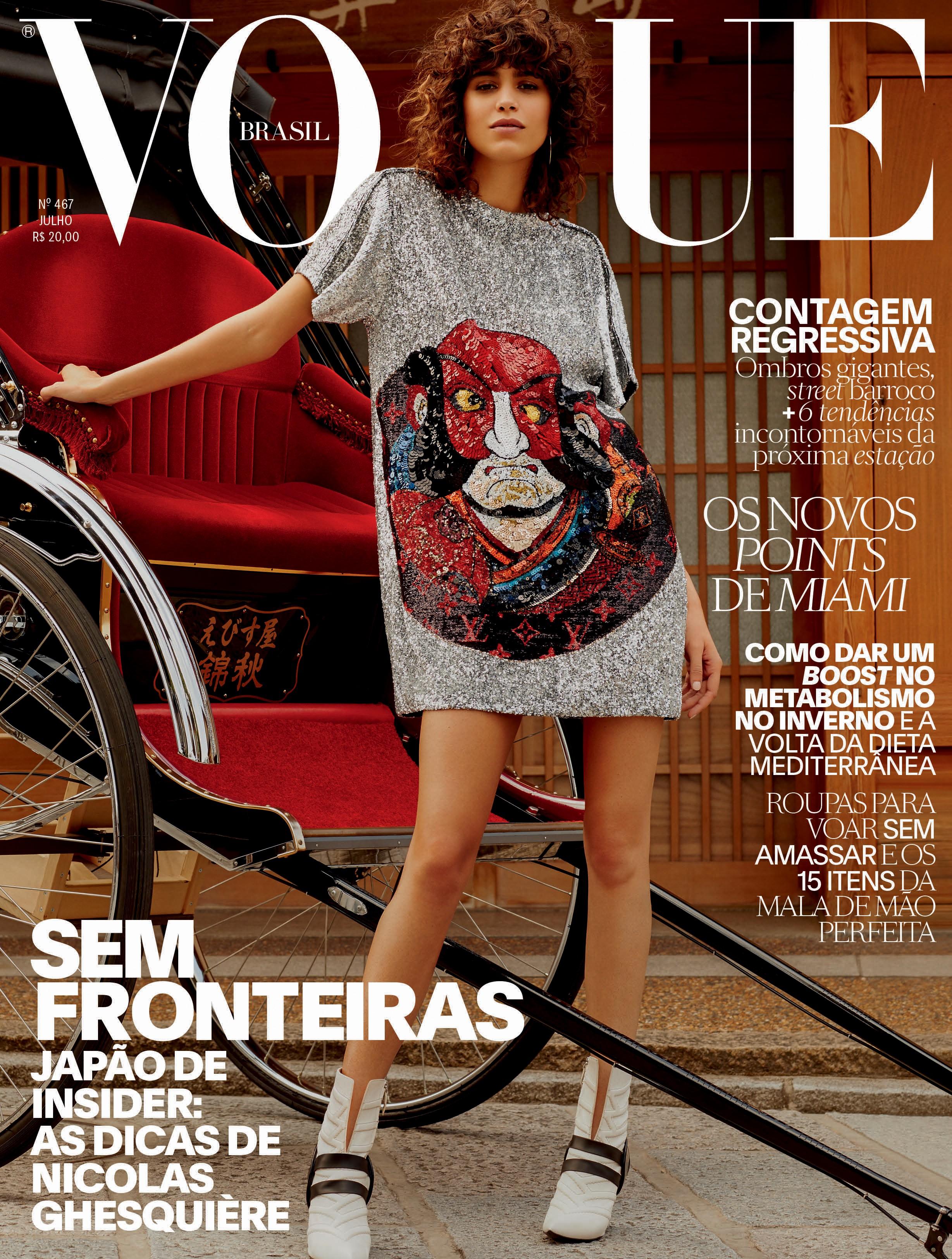 Mica Arganaraz veste Louis Vuitton  (Foto: Rafael Pavarotti)