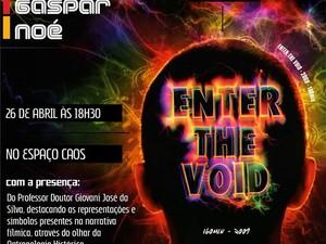 'Enter The Vold', do escritor e diretor Gaspar Noé (Foto: Divulgação)