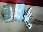 Dupla é capturada após realizar 'chegadinha bancária' no Ceará