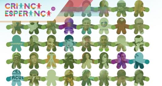 participe! (TV Globo)