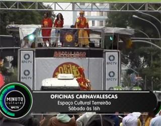 Minuto Cultural CWB - Garibaldis e Sacis (Foto: Reprodução/RPC TV)