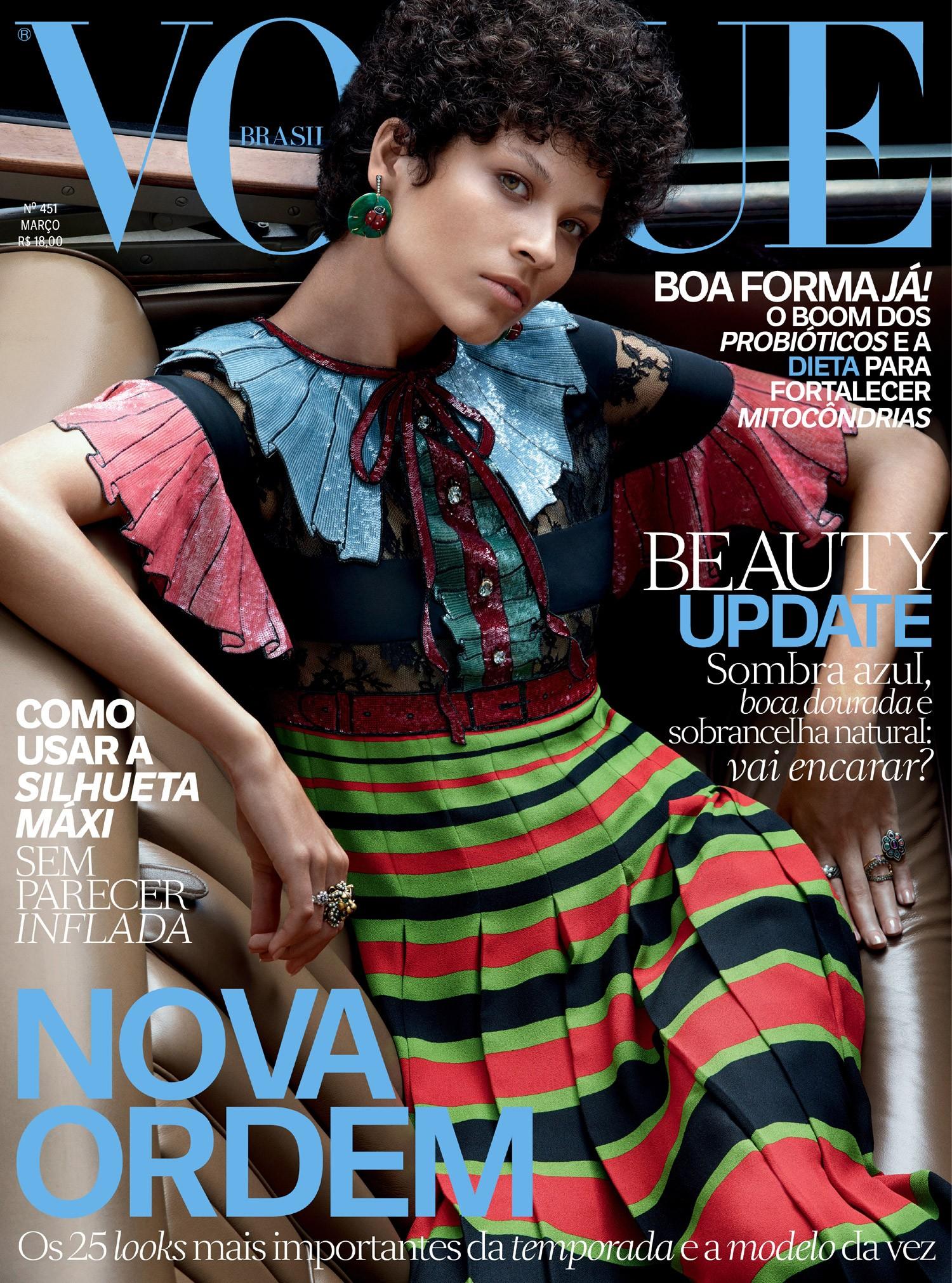 Ari Westphal na Vogue de março (Foto: Reprodução/Vogue Brasil)