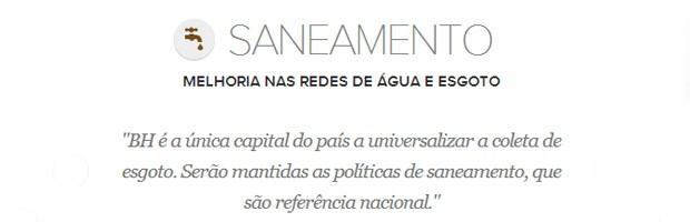 Meta de saneamento do prefeito de Belo Horizonte, Marcio Lacerda (Foto: Arte/G1)