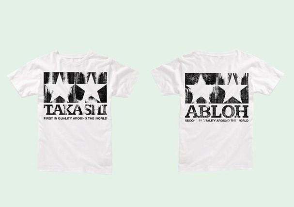 T-shirts de Virgil com  (Foto: Divulgação)