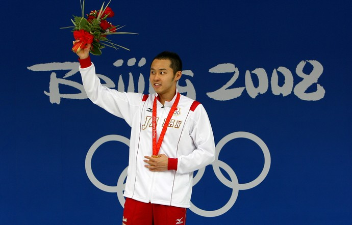 Kosuke Kitajima ouro 200m peito Pequim 2008 (Foto: Getty Images)