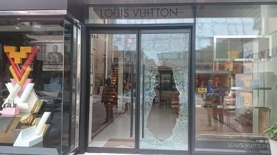 Loja da Louis Vuitton em Ipanema
