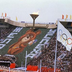 Urso Misha mosaico Jogos Olímpicos de Moscou 1980 (Foto: Reprodução)