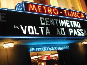 Cine Centímetro, um dos palcos do Festival CineMúsica (Foto: Divulgação/Festival CineMúsica)