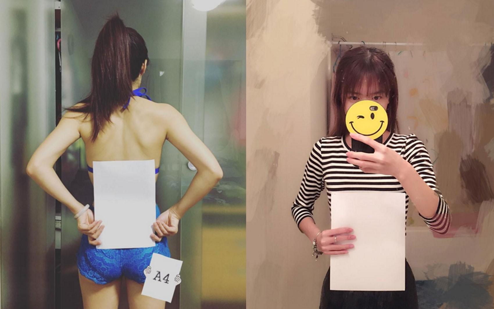 Chinesas postam fotos do 'Deasfio da cintura A4' (Foto: Reprodução/Instagram/vicki_yuxuan/babeelinn)