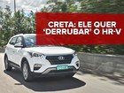 Hyundai Creta: primeiras impressões
