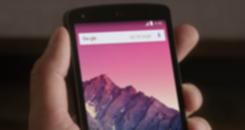 Google revela nome do novo Android e surpreende usuários do mundo todo (Divulgação/Google)