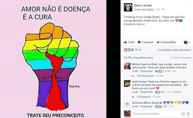 Demi Lovato se manifesta sobre cura gay no Brasil (Foto: Reprodução)