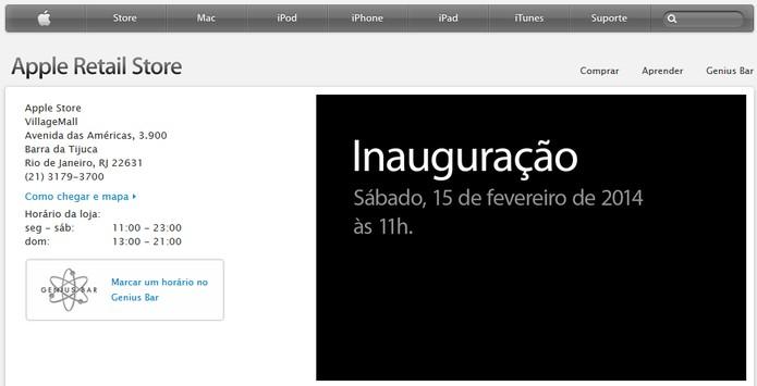 Anúncio da Loja da Apple no Brasil (Foto: Reprodução / Luciana Maline)