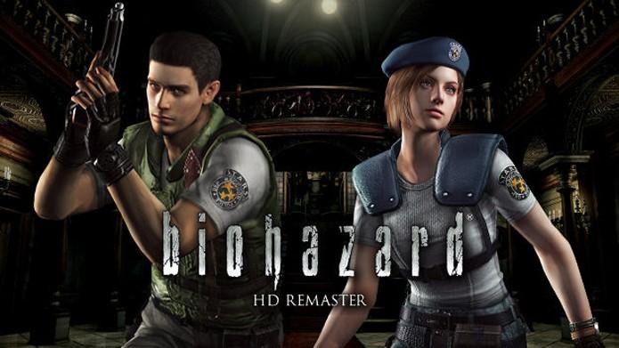 A série é conhecida como Biohazard no Japão (Foto: Divulgação)