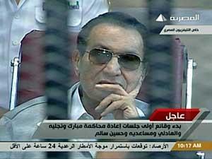 Mubarak, ex-presidente do Egito. (Foto: Reprodução da TV do Egito / via AFP Photo)