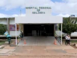Hospital Regional de Ceilândia (Foto: TV Globo/ Reprodução)