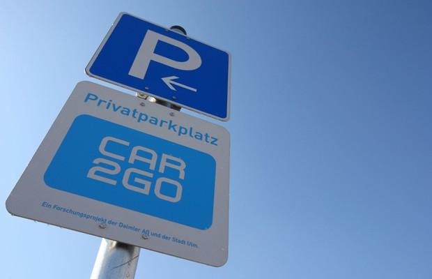 Ponto de estacionamento da Car2Go, serviço de compartilhamento de carros (Foto: Getty Images)