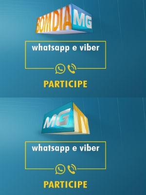 whats tv integração (Foto: Reprodução/TV Integração)