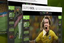 Escolha o ângulo para rever o gol de David Luiz (Infoesporte)