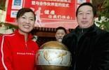 Divulgação de carta de 1995 faz IAAF investigar denúncia de doping chinês (Getty Images)