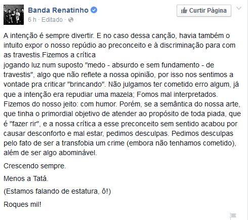 Banda Renatinho (Foto: Reprodução/Facebook)