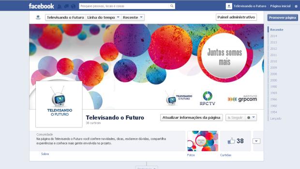 Televisando o Futuro estreia nas redes sociais (Foto: Divulgação/RPCTV)