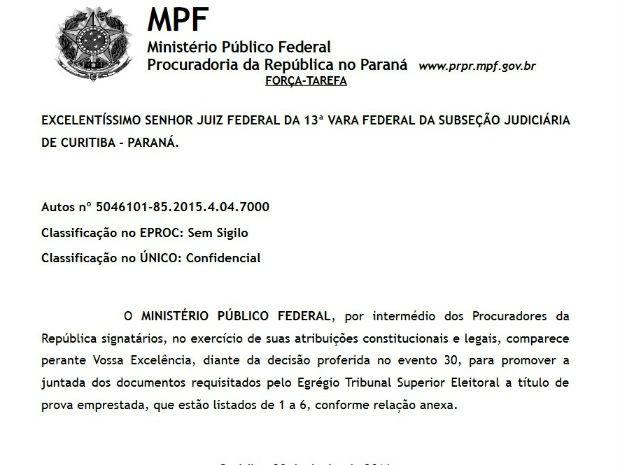 MPF enviou documentos da Lava Jato ao Supremo Tribunal Federal (Foto: Reprodução)