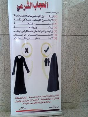 Cartaz mostra vestimenta permitida às mulheres sauditas (Foto: AP Photo)