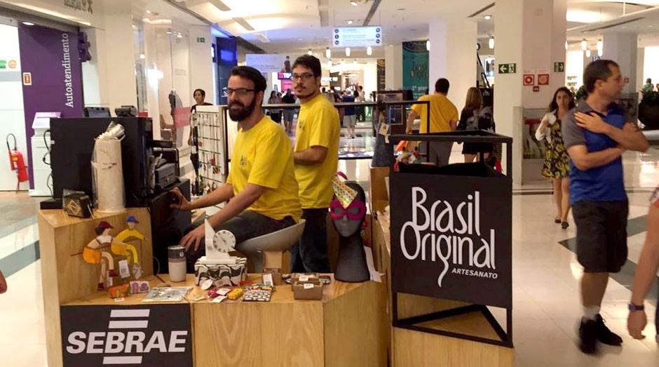 Loja Brasil Original: unidades continuam operando até 18 de setembro (Foto: Divulgação/ASN)