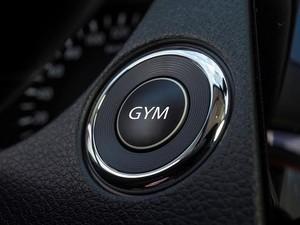 Nissan mostra o botão GYM (Foto: Divulgação)