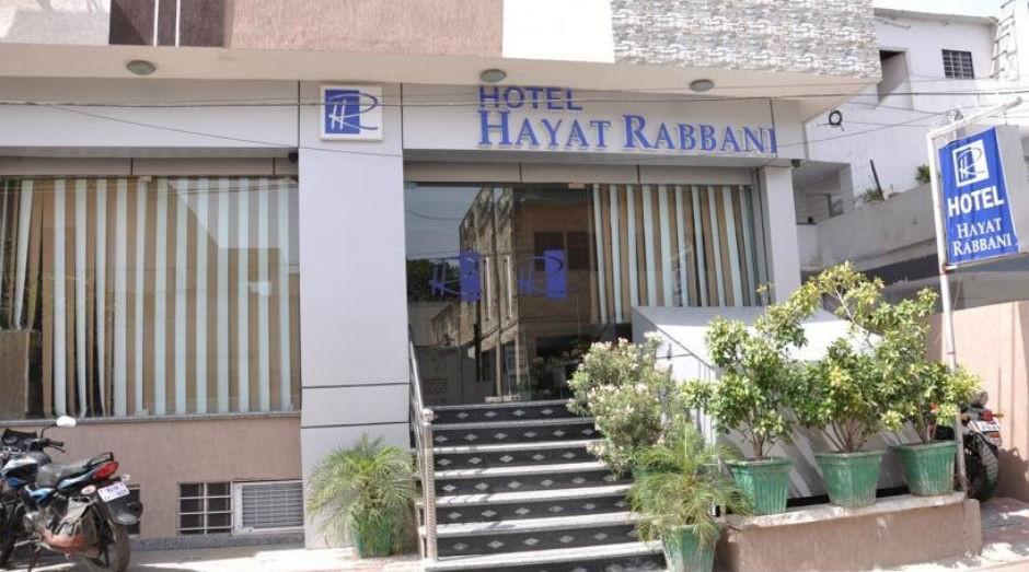 A fachada do Hyat Rabban Hotel, em Jaipur, na Índia (Foto: Reprodução)