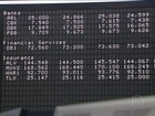 Mercados internacionais têm dia de mais ânimo nesta quinta-feira (21)