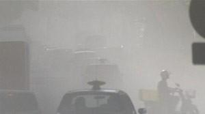 Cinzas do vulcão sobre Kagoshima (Foto: BBC)