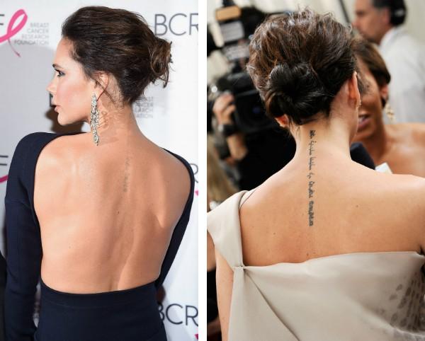 A tatuagem desaparecendo das costas de Victoria Beckham (Foto: Getty Images)