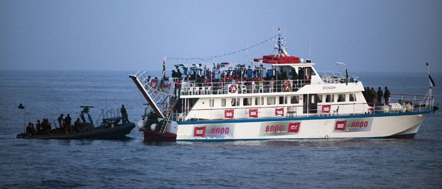 Barco intercep em gaza (Foto: Uriel Sinai/Pool/Files/Reuters)