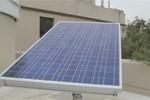 Painel solar (Foto: Reprodução/Caltech)