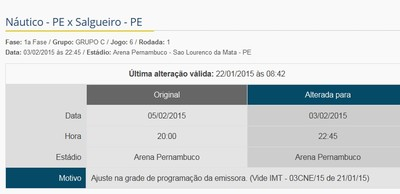 CBF muda a data do jogo entre os pernambucanos  (Foto: Reprodução / Site da CBF)