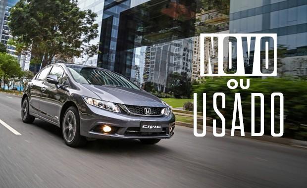 Novo ou usado Honda Civic (Foto: Autoesporte)