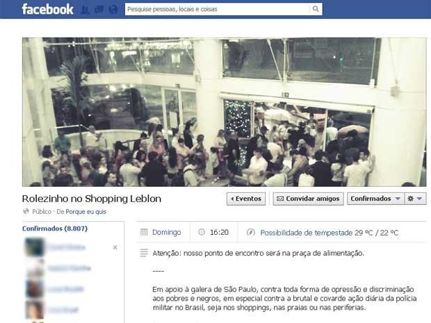 Até as 22h desta sexta-feira (17), mais de 8 mil pessoas haviam confirmado presença no 'Rolezinho' no Shopping Leblon  (Foto: Reprodução/Facebook)