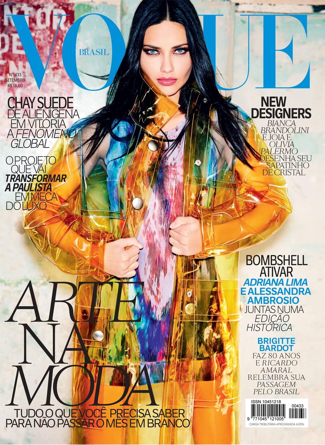 Adriana Lima Vogue Brasil setembro 2014 (Foto:   )