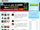 China obriga internautas a usar nome verdadeiro em microblog