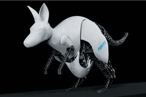 Um canguru robô que recupera a energia a cada salto