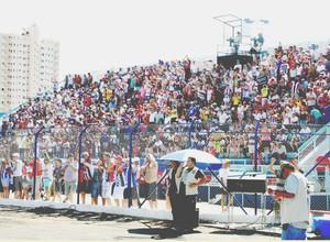 Torcida do Penapolense no estádio Tenente Carriço, em Penápolis (Foto: Silas Reche / CAP)