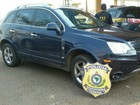 Adolescente é apreendido em MS dirigindo carro roubado de MG