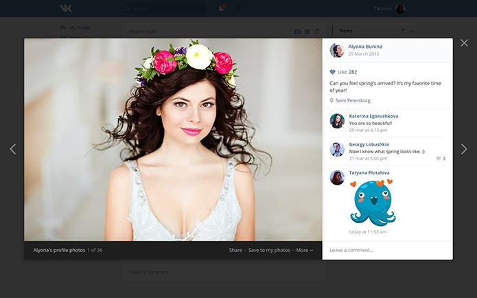 Fotos são visualizadas de forma bem similar à oferecida no Facebook (Foto: Divulgação/VK)